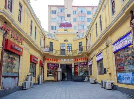 哈尔滨市道里区·中央大街·路客精品民宿·00138560