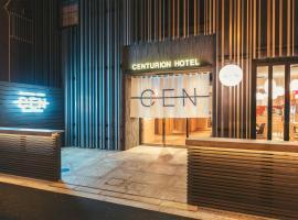 Centurion Hotel CEN Osaka Namba