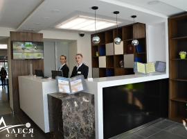 Hotel Alesya