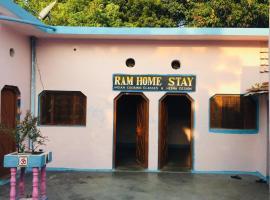 Ram Homestay