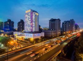 杭州维景国际大酒店