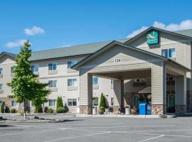 史魁恩品质套房酒店