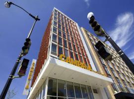 华盛顿特区会议中心坎布里亚酒店