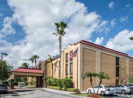 兰坦纳西棕榈滩舒适套房酒店