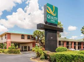 奥兰多机场品质酒店