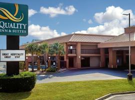 华纳罗宾斯优质旅馆及套房酒店