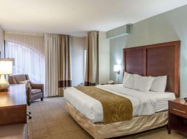 海洋城康福特套房酒店