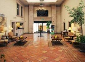 萨尔蒂罗优罗品质旅馆及套房
