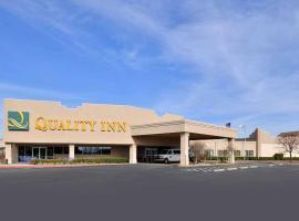 俄克拉荷马城机场品质酒店