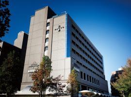 Kyoto Yamashina Hotel Sanraku