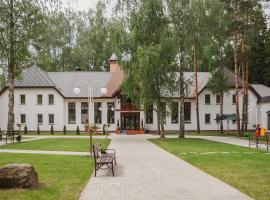 Hotel Complex Serebryany Rodnik