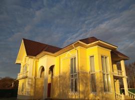 Holiday Home with Superb Hall, Alyokhnovo