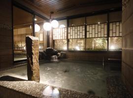 多美迎PREMIUM大阪北滨酒店