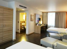 萨尔茨堡盖布勒布劳高级品质星辰酒店
