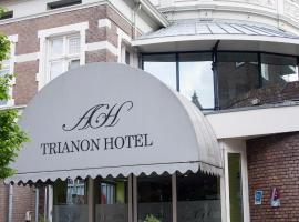 特里亚农经济酒店