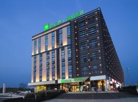 宜必思尚品酒店(南京南站北广场店)