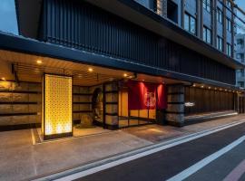 WBF京都四条锦邸