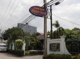 Phanon Resort