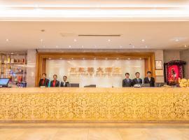深圳凤麒楼大酒店