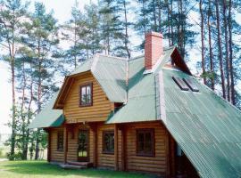 阿维特涅基酒店, Dzērbene (Jaunpiebalga Municipality附近)