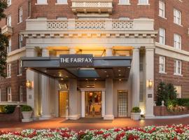 华盛顿使馆区费尔法克斯酒店