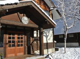 White Tree Lodge Madarao Tangram