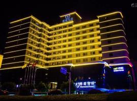 昆明恒盛酒店