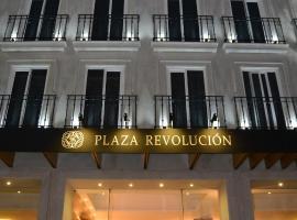 革命广场酒店