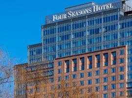 北京四季酒店,位于北京的酒店