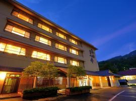 瓦卡马苏亚酒店