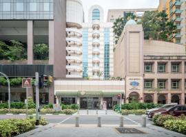 Hotel Bencoolen Singapore (SG Clean, Staycation Approved),位于新加坡新达城购物中心附近的酒店