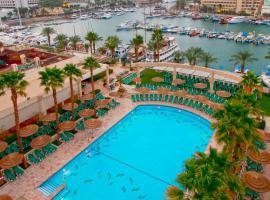U神奇宫殿酒店,位于埃拉特埃拉特长廊附近的酒店