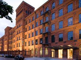 维也纳之家安德烈罗兹旅馆