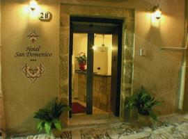 圣多明尼科酒店