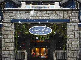惠斯勒山峰木屋精品酒店