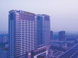 无锡希尔顿逸林酒店,位于无锡的酒店