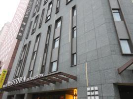 德立庄 - 高雄博爱馆,位于高雄的酒店