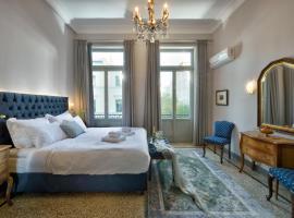 Athenian Vintage Apartments,位于雅典的公寓