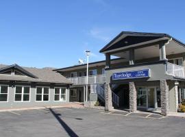 坎卢普斯城市中心旅程住宿酒店,位于坎卢普斯的酒店