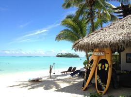拉罗汤加岛太平洋度假酒店