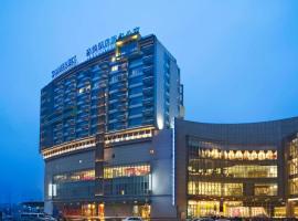 苏州盛捷绿宝广场服务公寓