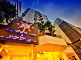 阳光酒店及公寓
