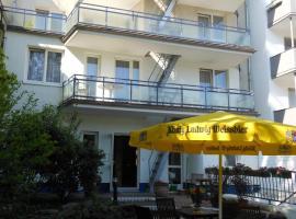 比尔科海芬花园酒店