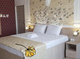 Квартира в ЖК Центральный на Буденного,位于克拉斯诺达尔的公寓