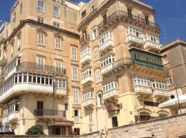 格兰德海港酒店
