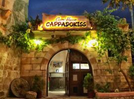 卡帕多基斯洞穴酒店