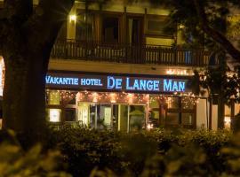 朗格曼瓦卡尼特尔酒店