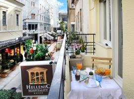 希腊好客之家公寓,位于雅典的公寓