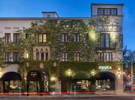 圣米迦勒酒店