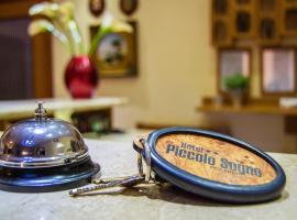 皮克洛索尼诺酒店